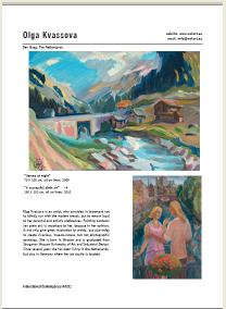 International Contemporary Artists,volume 3,page with artworks of Olga Kvassova